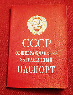 Soviet USSR CCCP Lithuanian Passport