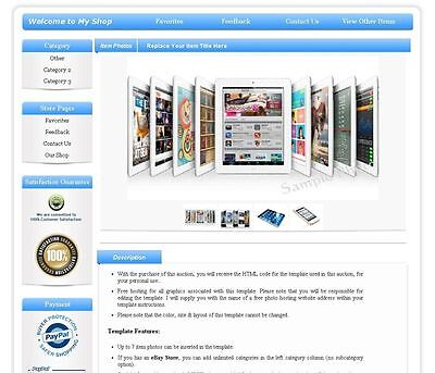 eBay HTML Auction Template Listing Seller Tool - No Active Content Version S4D