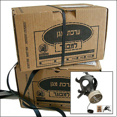 Israeli Gas Mask Adult Civilian Protective kit w/ Filter, Drink Tube, 2007-2008