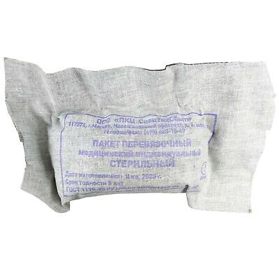 Original Military Russian Army First Aid Bandage Kit IPP