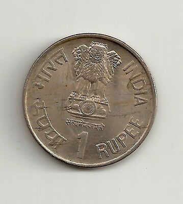 World Coins - India 1 Rupee 1991 Commemorative Coin KM# 91 Tourism Year