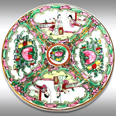 Vintage Chinese Famille Rose Decorative Plate Hand Painted Floral & Social Scene
