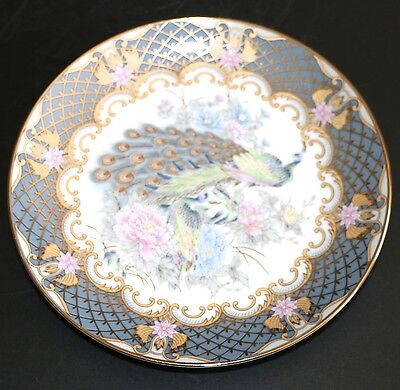 "Imari Ware Japan 6.5"" Decorative Plate Peacock Bird Peony Flowers Design Etched"