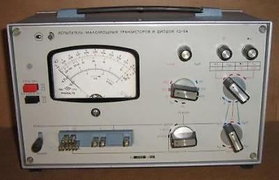 Semiconductor device analyzer, circuits parameters meter L2-54 an-g. HP Agilent