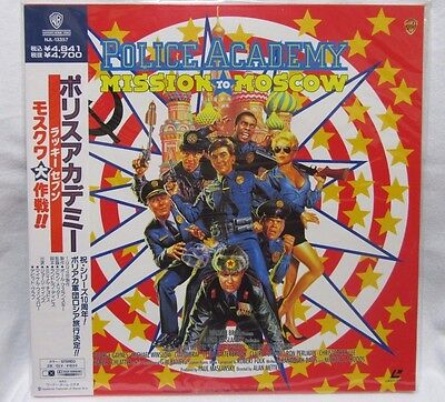 POLICE ACADEMY: MISSION TO MOSCOW - Japanese original LASER DISC