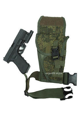 New Russian Army TECHINKOM UMTBS Universal Leg Holster 6SH112 EMR DIGITAL FLORA