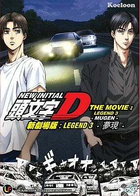 DVD Japan Anime New Initial D The Movie: LEGEND 3 MUGEN English Subtitles