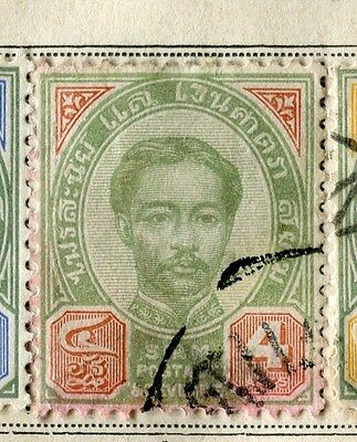 THAILAND;  1887 early classic definitive issue used 4a. value