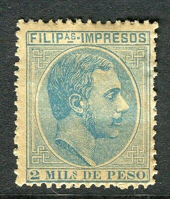 PHILIPPINES; 1886-9 early classic Alfonso issue fine Unused 2m. value