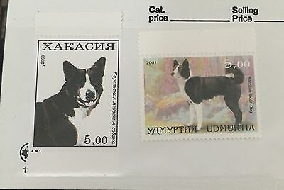 Portrait Postage Stamp 2 KARELIAN BEAR DOG STAMPS 2000 2001 Mint New