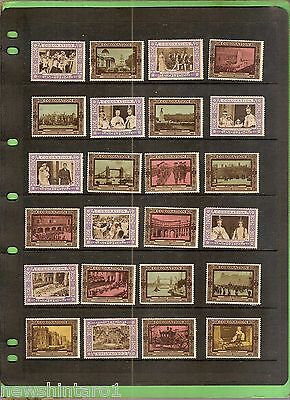 #t64. Thirty(30)  1937  George Vi  Coronation Cinderella  Stamps
