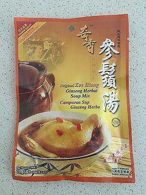 Kee Hiong Ginseng Herbal Soup Mix (Chicken Soup Mix) 70g 奇香參鬚湯
