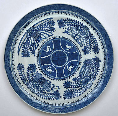 19C Chinese Export Fitzhugh Blue & White Porcelain Plate Animal Deer