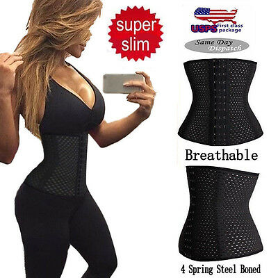 Spiral Steel Boned Waist Training Cincher Corset Sport Body Shaper Shapewear US
