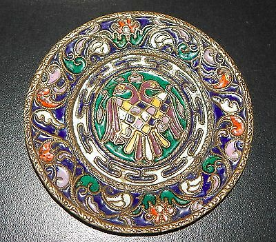 ENAMEL & BRONZE ANTIQUE ART PLATE DOUBLE HEADED EAGLE Russian Russia Austria old