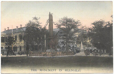 Tinted Postcard The Monument in Shanghai, China~96779