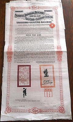 China Chinese 1904 Shanghai Nanking Railway 100 Gold Pounds UNC Bond Loan Share