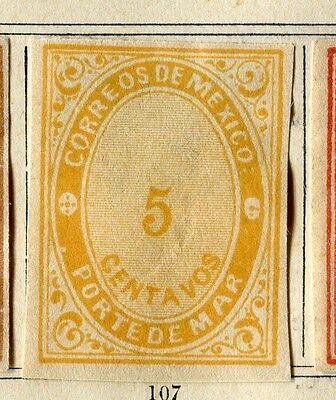MEXICO;  1880 early Postage Due Imperf issue Mint unused 5c. value