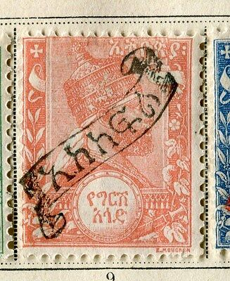 ABYSSINIA ETHIOPIA;  1894 early classic Postage Due Mint hinged 1/2g. value