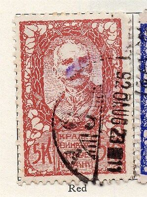 Yugoslavia 1919 Early Issue Fine Used 5k. 086560