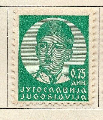 Yugoslavia 1935 Early Issue Fine Mint Hinged 0.75d. 086696