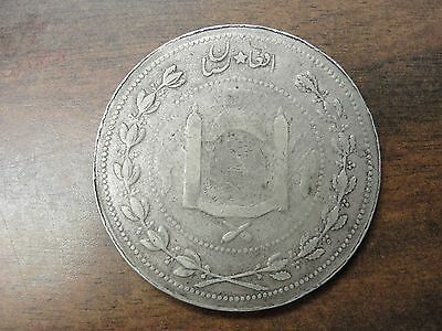 1910 Afghanistan Silver 5 Rupees KM#843 Nice Original Coin