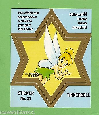 #d544. Disney Star  Sticker Card #31  Tinkerbell. Blue