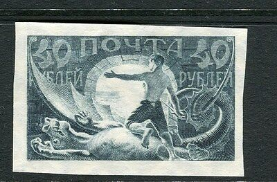 RUSSIA;   1921 early Imperf Revolution issue Mint hinged 40r. value