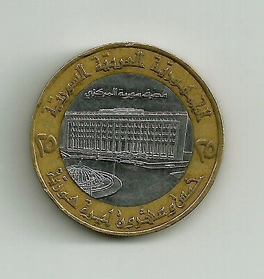 World Coins - Syria 25 Pounds 1996 Coin KM# 126