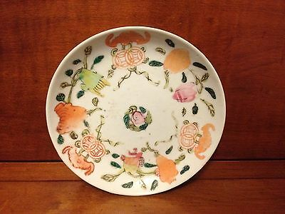 Chinese 19th Century Unusual Small Porcelain Dish Buddah's Hand Citron Bats