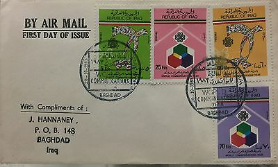 Iraq Stamps - FDC - 1983 - World Communication Year - Set Of 4 Stamps