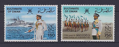 OMAN – 1980 Armed Forces Day, MNH-VF – Scott 204-05