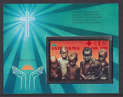 """BIAFRA - 1970 SCARCE """"Save Biafra"""" SS perf - MNH/VF - See note in Scott"""