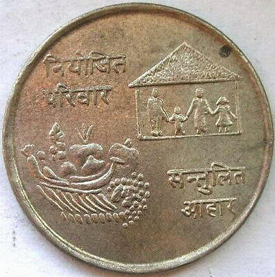 Nepal 1975 F.A.O 10 Rupees Silver Coin