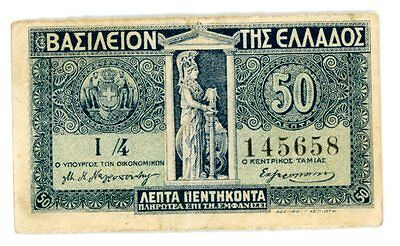 Greece ... P-303(N/L) ... 50 Lepta ... ND(1920) ... *AU/UNC* ... W/O PERFORATION