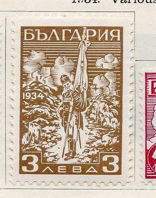 Bulgaria 1934 Early Issue Fine Mint Hinged 3L. 089734
