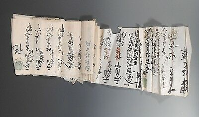 Japan Japanese Lot Calligraphy on Rice Paper Money Contract Records ca. 1900 #8