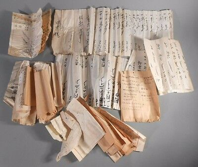 Group Japan Japanese Rice paper w/ Calligraphy & other Documents ca. 19-20th c