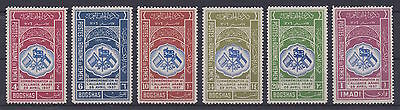 YEMEN – 1939 Arab Alliance - MNH-VF - Michel 21-26
