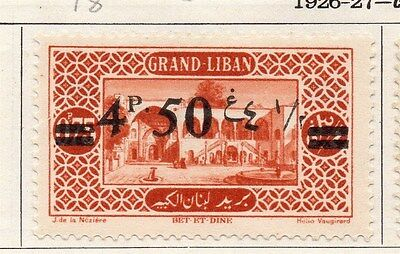 Great Lebanon 1927 Early Issue Fine Mint Hinged 4.50pi. Surcharged 090557