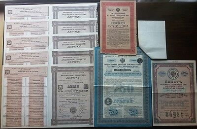 Lot of 8 Imperial Russian Bonds Shares Loans All Uncancelled Set Juego