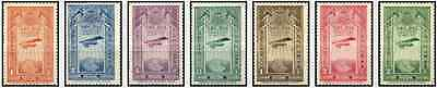 Timbres Avions Ethiopie PA11/7 ** lot 15426