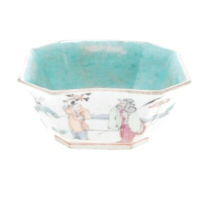 Qing Dynasty Chinese Famille Rose Porcelain Bowl Square