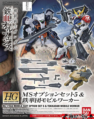 NEW - Mobile Suit Option Set 5 & Mobile Worker Gundam Iron-Blooded Orphans