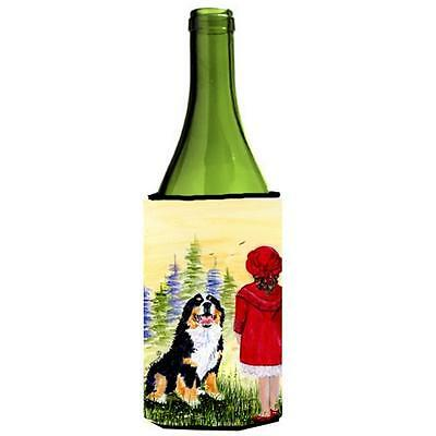 Little Girl With Her Bernese Mountain Dog Wine bottle sleeve Hugger 24 oz.