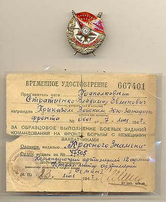 Russian Soviet Medal Order Badge  Red Banner screwback with document   (2216)