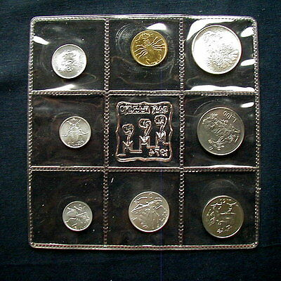 1974 San Marino (Italy) complete official set coins with silver UNC