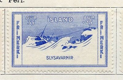Iceland 1933 Early Issue Fine Mint Hinged 35a. 091065