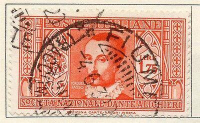 Italy 1932 Early Issue Fine Used 1.75L. 091272