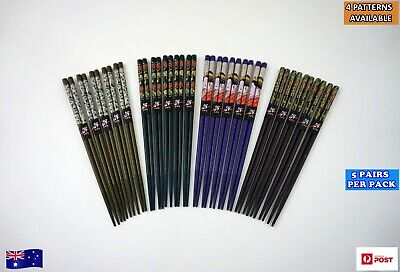 New Japanese Style High Quality Chopsticks - 5 pairs/pack (4 patterns available)